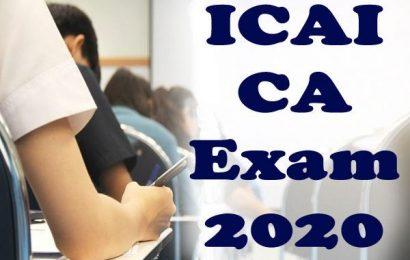 आईसीएएल सीए मई 2020 परीक्षा के लिए रजिट्रेशन शुरू