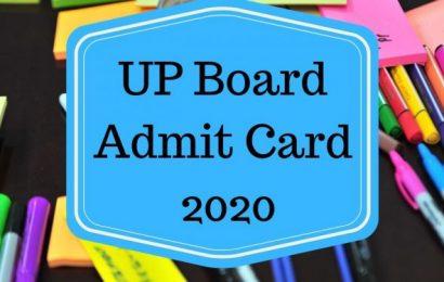 UP BOARD EXAM-10वीं और 12वीं के छात्रों के एडमिड कार्ड हुए जारी