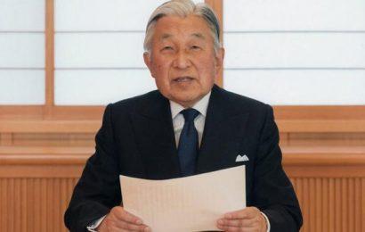 कोरोना वायरस के कारण कैंसिल हुआ जापान के सम्राट का जन्मदिन