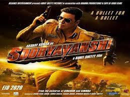 फिल्म 'सूर्यवंशी' अब 25 के बजाए 27 मार्च को रिलीज होगी