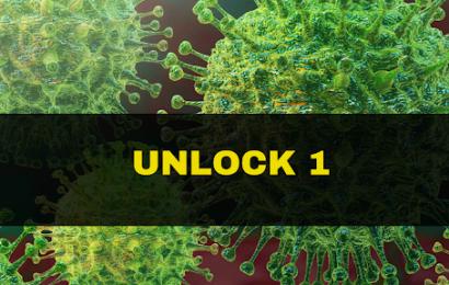 Unlock 1 की पाबंदियां, छूट, और ये 10 जरूरी बातें जरूर जान लें