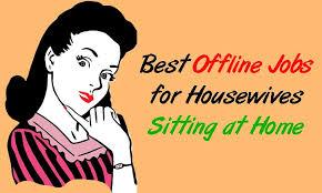 घरेलू महिलाओं के लिए रोजगार