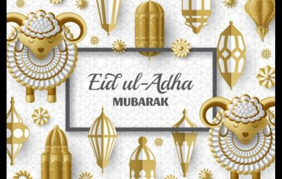 Eid Mubarak photo: Happy Eid al-Adha, Bakrid Eid Mubarak 2020 Wishes Images, Status, Quotes, Messages